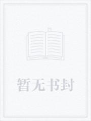 网游之金庸奇侠传